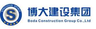 Shenzhen boda Co., Ltd.